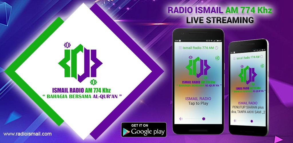 Radio Ismail AM